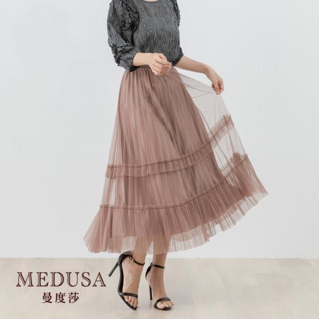 【MEDUSA 曼度莎】優雅荷葉網紗長裙(F) S-XL可穿 超優雅飄逸長裙 上班穿搭 職場穿搭(607-14804)