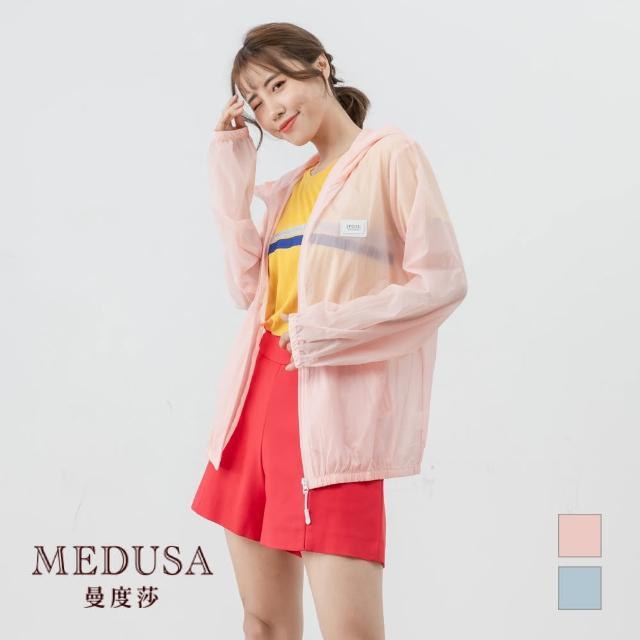【MEDUSA 曼度莎】original 超薄粉彩防曬外套(F) 可當防疫外套 超輕薄好收納 (609-66507)