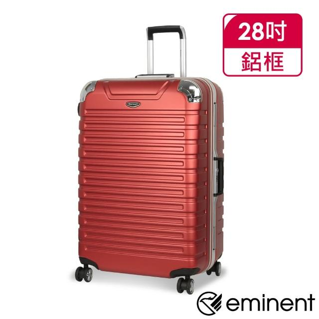 【eminent 萬國通路】行李箱 28吋 輕量鋁框 旅行箱 霧面 拉桿箱 9Q3(多色任選)