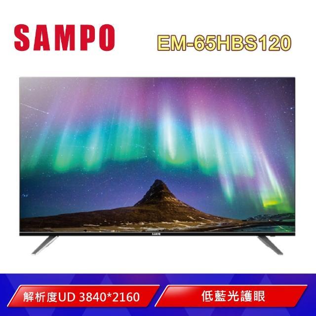 【SAMPO 聲寶】65型4K UHD 聯網液晶顯示器(EM-65HBS120)