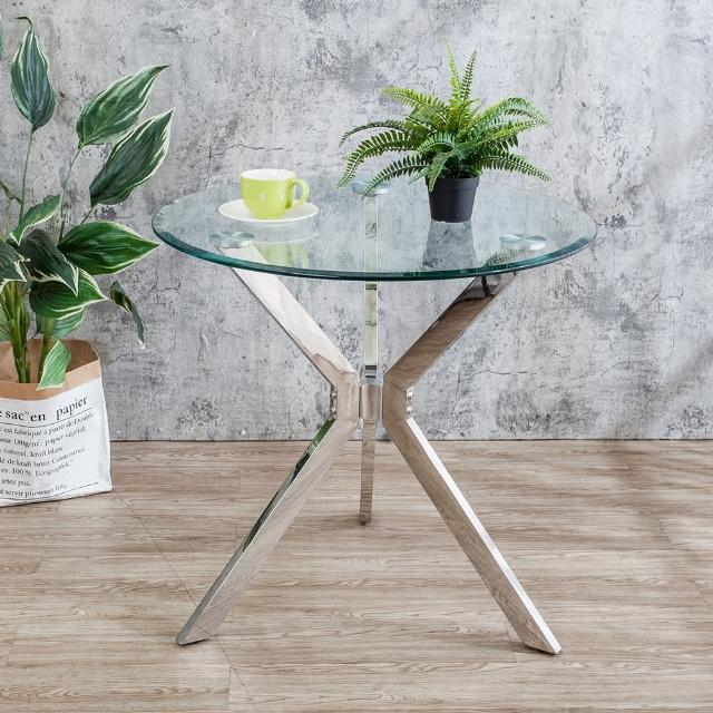 【BODEN】海肯2.6尺玻璃圓型餐桌/工業風洽談桌/休閒桌