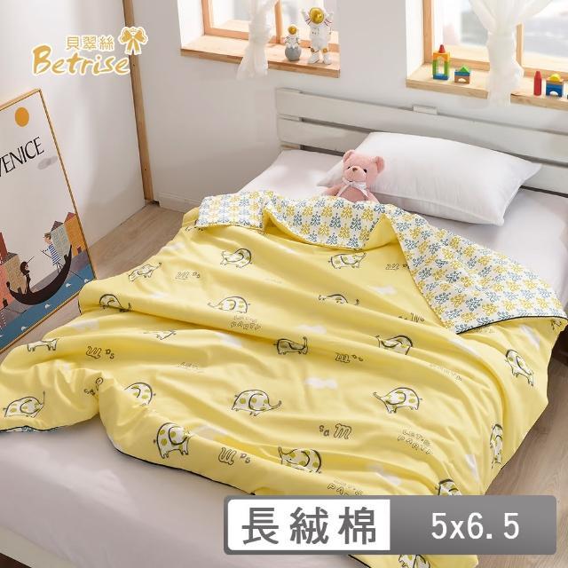 【Betrise】卡通 頂級300織100%精梳長絨棉鋪棉涼被一入-獨家加大尺寸(小象派對)