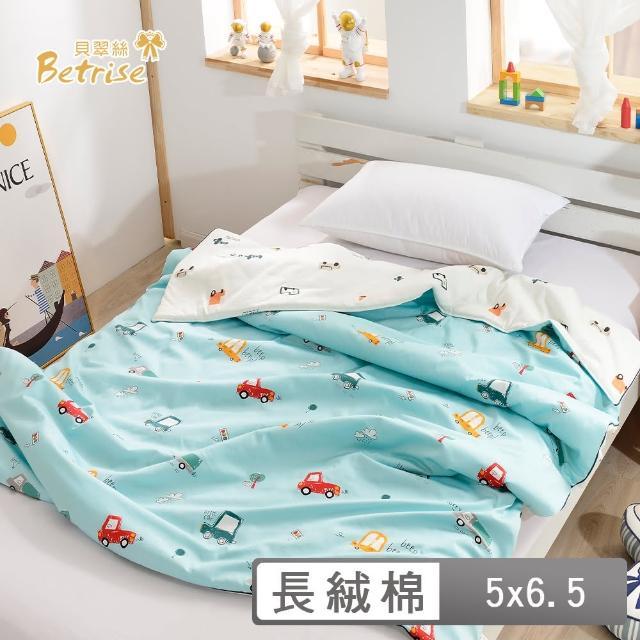 【Betrise】卡通 頂級300織100%精梳長絨棉鋪棉涼被一入-獨家加大尺寸(雲霄車車)