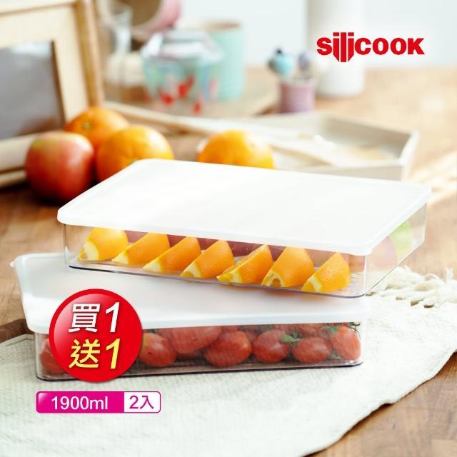 【Silicook】韓國Silicook 冰箱收納盒 1900ml(二件組)