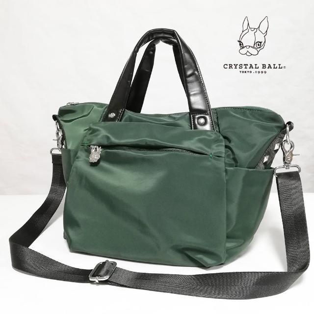 【CRYSTAL BALL 狗頭包】GM Nylon mini boston shoulder bag休閒時尚包(狗頭包)