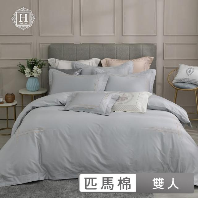 【HOYACASA】500織刺繡匹馬棉被套床包組-雲灰(雙人)
