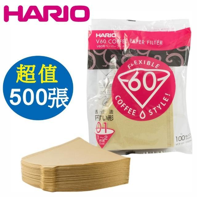 【HARIO】V60 日本製 2人份無漂白濾紙加量版 110張*4包(VCF-01-110M*4)
