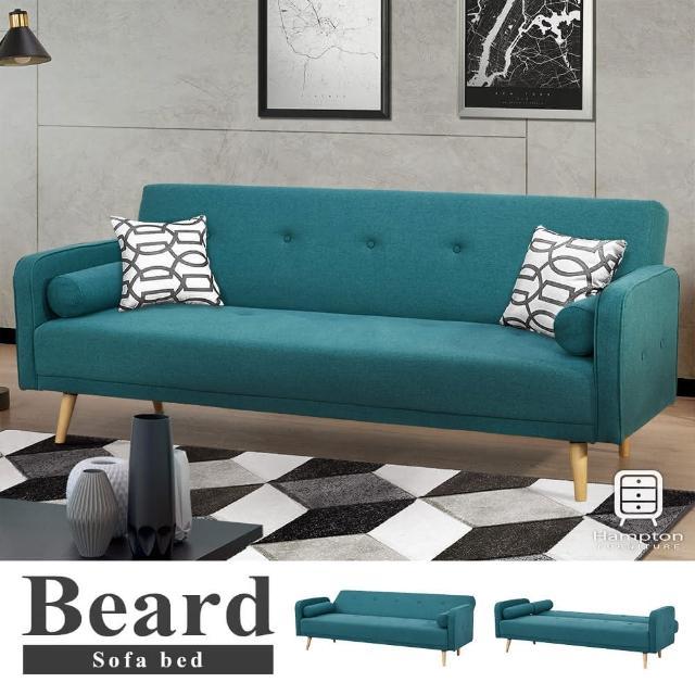【Hampton 漢汀堡】比爾德三人沙發床-孔雀藍(一般地區免運費/沙發床/三人座)
