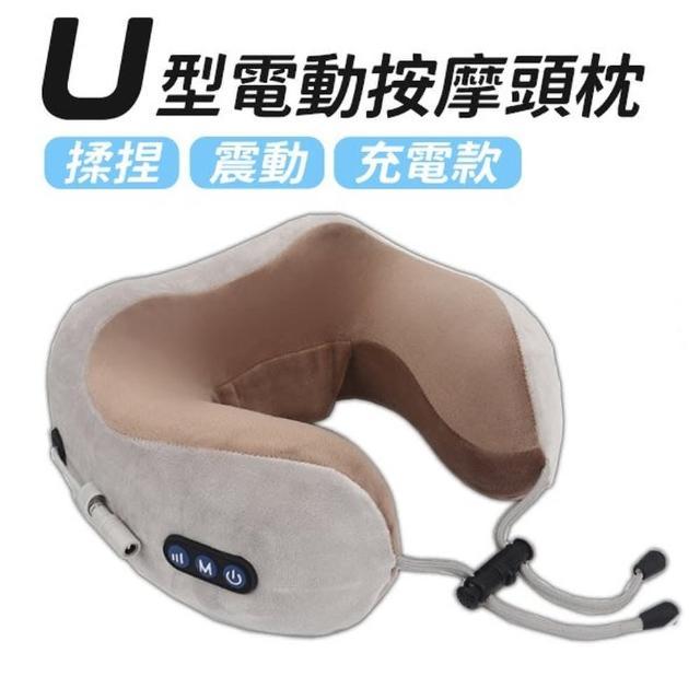 U型肩頸按摩枕-棕色(震動+按摩)