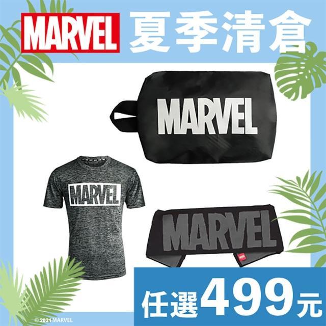 【Marvel 漫威】超值組合包運動服飾(運動三件套組)