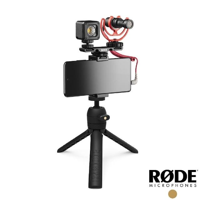 【RODE】Vlogger Kit VideoMicro 手機直播套組 Universal 通用版(公司貨)