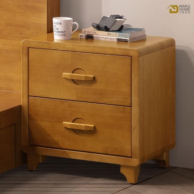 【德泰傢俱】Beja全實木床頭櫃A008-BJ-05