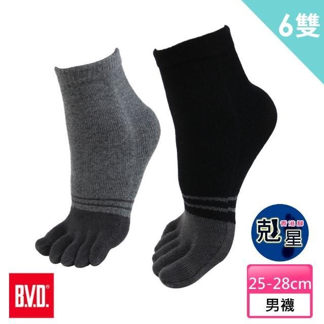 【BVD】防黴消臭五趾襪6雙組(B519男襪-襪子)