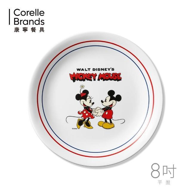 【CorelleBrands 康寧餐具】經典米奇8吋平盤