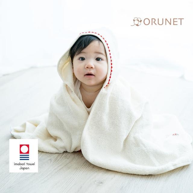 【Orunet】童趣蜜蜂連帽浴巾(紅色/棕色)