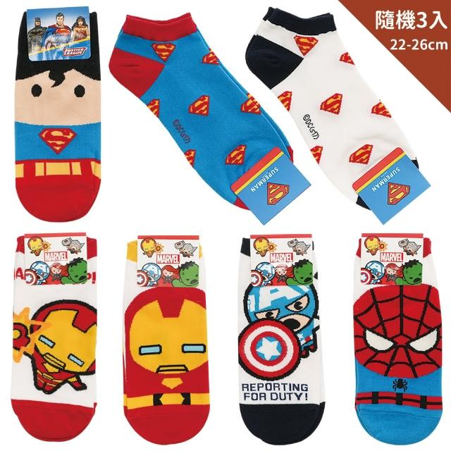 【TDL】漫威英雄蜘蛛人美國隊長鋼鐵人超人直版襪短襪子22-26cm隨機3入組 0604-12