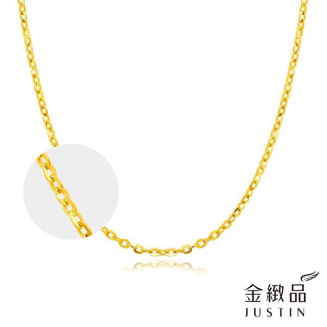 【金緻品】黃金項鍊 跳舞鍊 0.62錢(5G工藝 9999純金項鍊 金鍊子 細緻 女款 金素鍊)