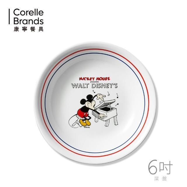 【CorelleBrands 康寧餐具】經典米奇6吋深盤