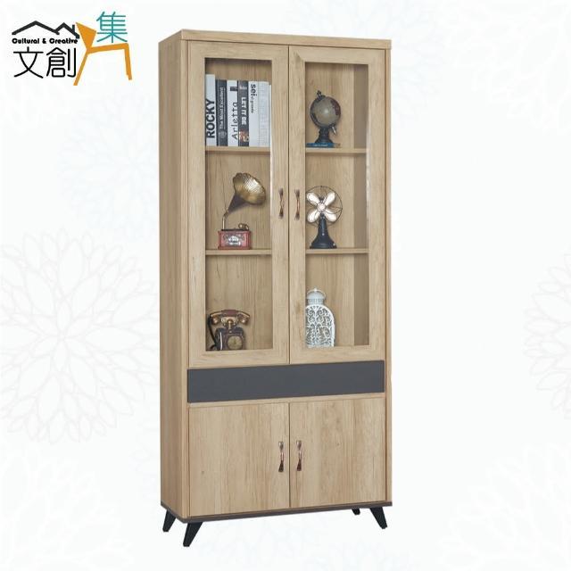 【文創集】馬尼 時尚2.7尺四門書櫃/收納櫃