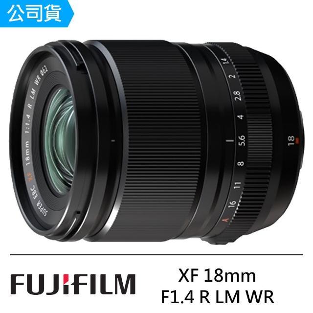 【FUJIFILM 富士】XF 18mm F1.4 R LM WR 廣角定焦鏡頭--公司貨