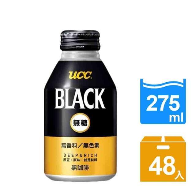 【UCC】BLACK無糖咖啡275gx2箱(共48入)