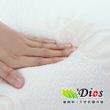 【迪奧斯】100%純天然乳膠床墊(7尺雙人床/高度7.5公分)