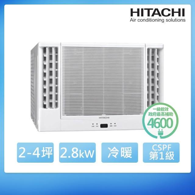 【HITACHI 日立】3-4坪變頻冷暖雙吹窗型冷氣(RA-28NV1)
