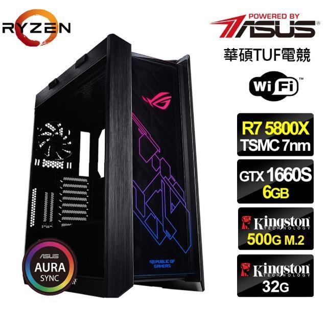 【華碩平台】R7八核{闇影武神}GTX1660S獨顯水冷電玩機(R7-5800X/32G/500G_SSD/GTX1660S-6G)