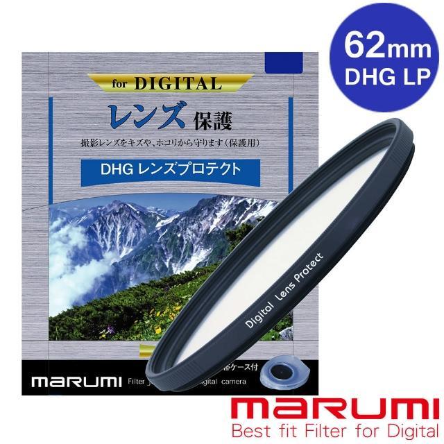 【Marumi】DHG LP 62mm多層鍍膜保護鏡(彩宣總代理)