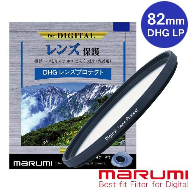 【Marumi】DHG LP 82mm多層鍍膜保護鏡(彩宣總代理)