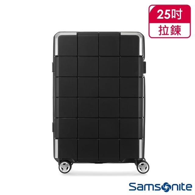 【Samsonite 新秀麗】25吋CUBE-048抗菌環保雙層防盜行李箱(黑)附洗衣袋與行李箱套