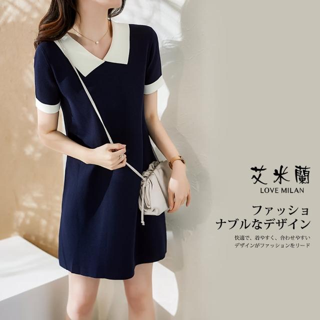 【艾米蘭】韓版溫柔名媛風撞色翻領排扣造型洋裝(M-XL)