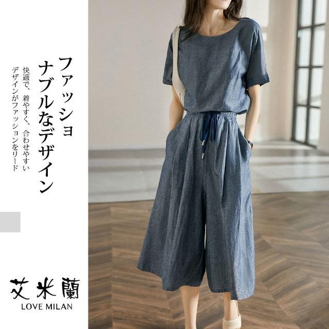 【艾米蘭】韓版休閒簡約圓領純色造型套裝(M-XL)