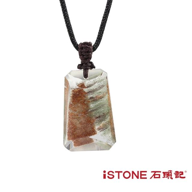 【石頭記】綠幽靈水晶項鍊(水晶仙境)