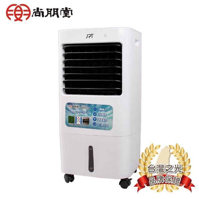 【尚朋堂】微電腦觸控水冷扇SPY-E200