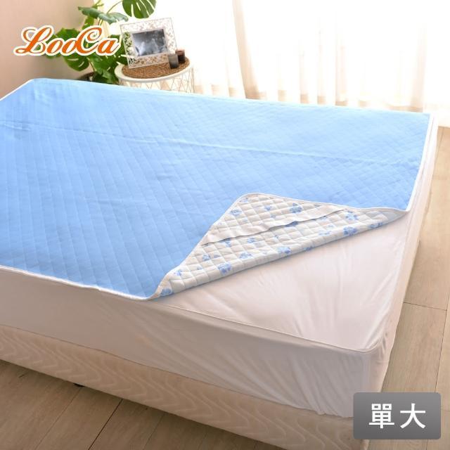 【LooCa】涼感可水洗保潔墊(單大-2色任選)