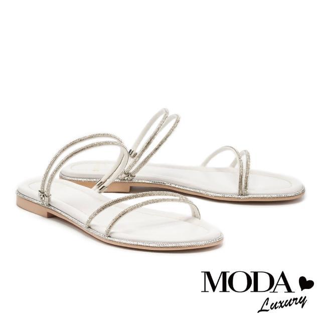 【MODA Luxury】閃耀晶鑽兩穿式平底拖鞋(白)