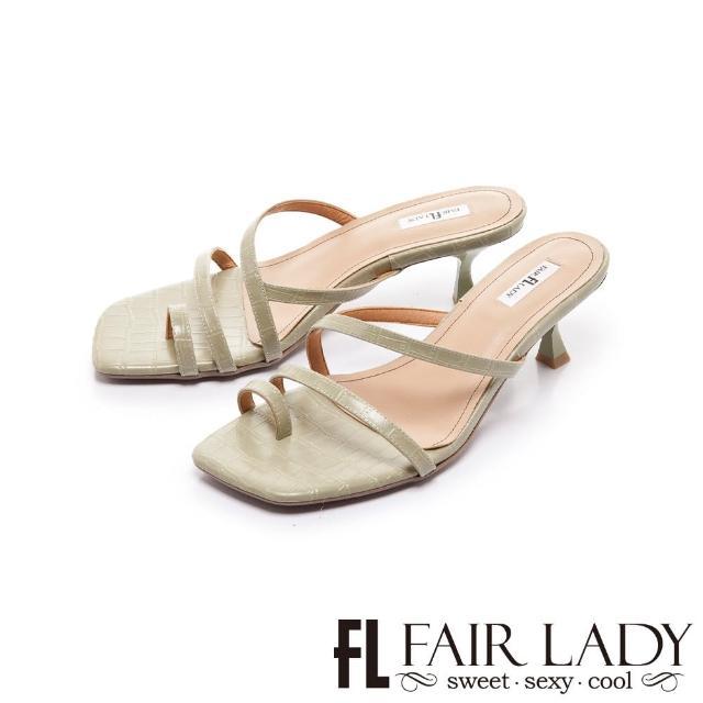 【FAIR LADY】初夏 簡約線條趾環小貓跟涼拖鞋(草綠、202402)