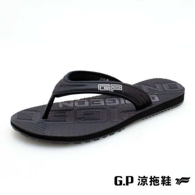 【G.P】男 極簡風海灘夾腳拖 男鞋(黑)