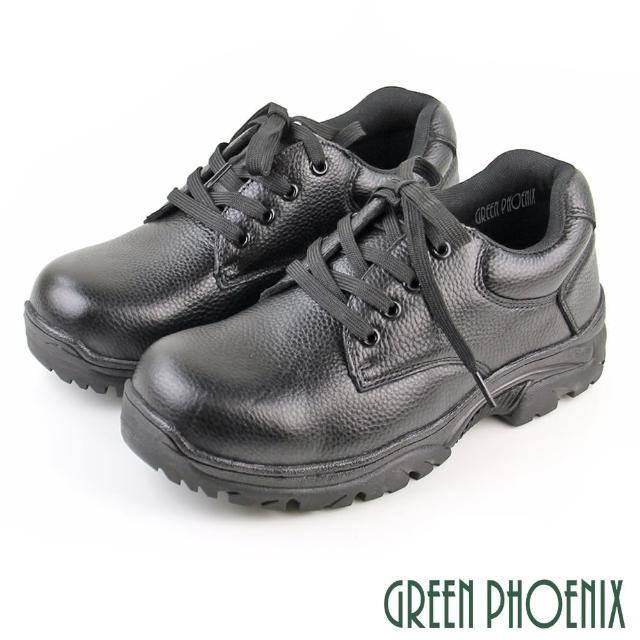 【GREEN PHOENIX 波兒德】★男款專業機能真皮透氣綁帶防穿刺寬楦安全鋼頭工作鞋(黑色)