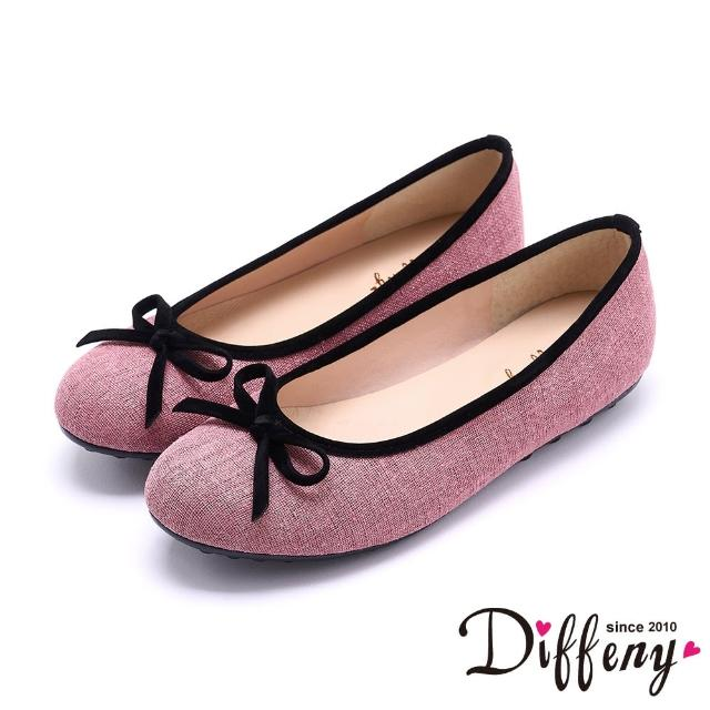 【Diffeny】平底鞋_ MIT珠光蝴蝶結滾邊平底娃娃鞋(粉)