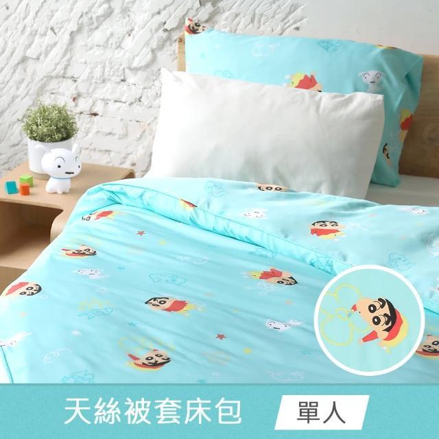 【Like a Cork】蠟筆小新透氣天絲被套床包組塗鴉款-單人(天絲萊賽爾纖維 吸濕排汗 寢具 含床包枕套薄被套)