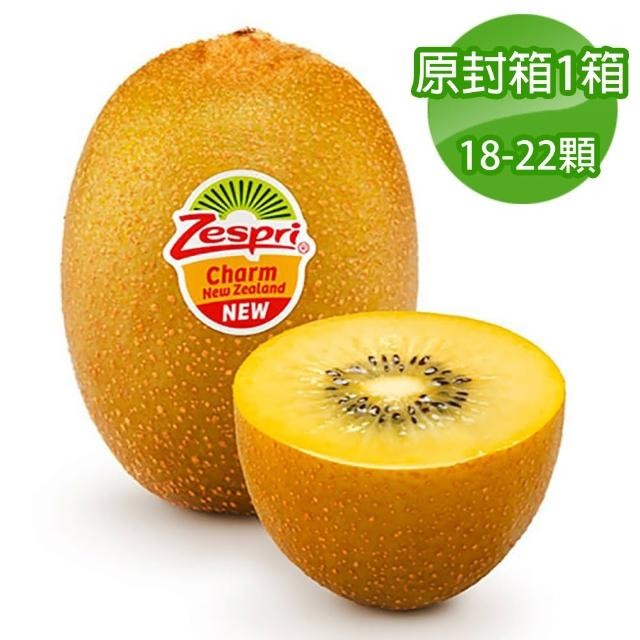 【水果達人】紐西蘭黃金奇異果18-22顆原封箱*1箱(黃金奇異果)