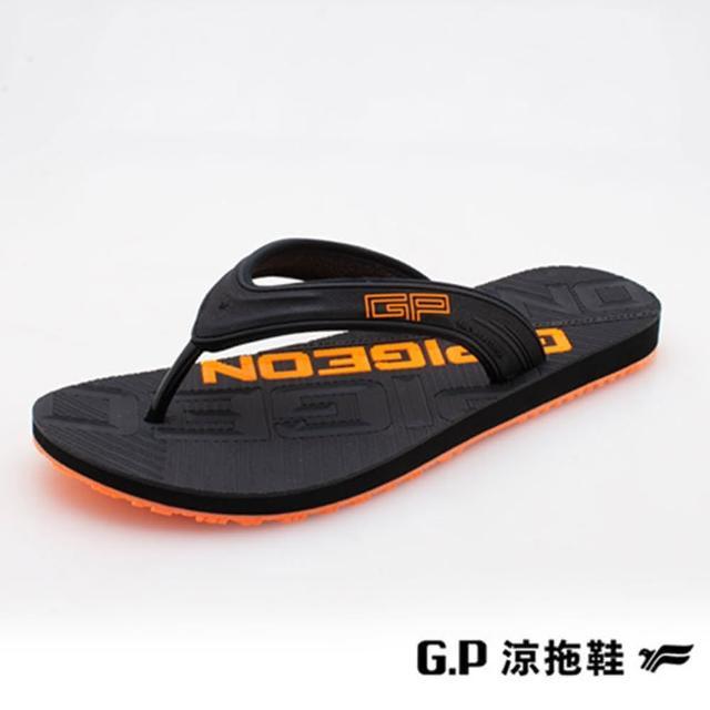【G.P】男 極簡風海灘夾腳拖 男鞋(橘)