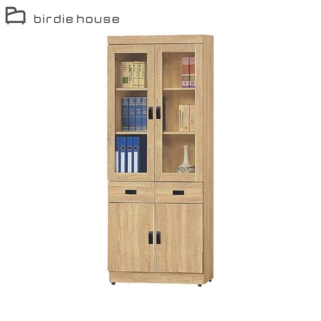 【柏蒂家居】班特利2.7尺四門二抽書櫃/收納置物櫃/書櫥