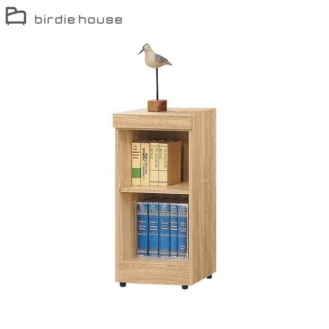 【柏蒂家居】班特利1.3尺二層開放式書櫃/收納置物櫃