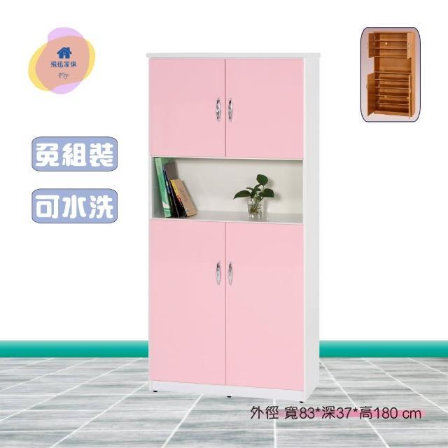 【飛迅家俱·Fly·】2.7尺四門緩衝中空塑鋼鞋櫃(活動式隔板)