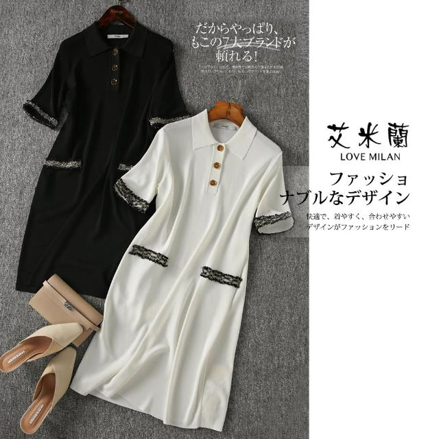 【艾米蘭】韓版時尚翻領撞色口袋造型洋裝(M-XL)