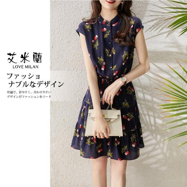 【艾米蘭】韓版氣質溫柔立領櫻桃圖案造型洋裝(M-XL)