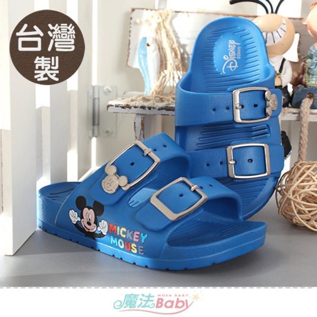 【魔法Baby】童鞋 台灣製迪士尼米奇授權正版經典雙排釦美型拖鞋(sd3251)